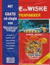 Suske en Wiske softcover nummer: 147 + CD-single helden.