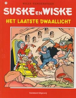 Suske en Wiske softcover nummer: 172. Oude cover.