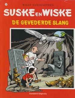 Suske en Wiske softcover nummer: 258. Oude cover.