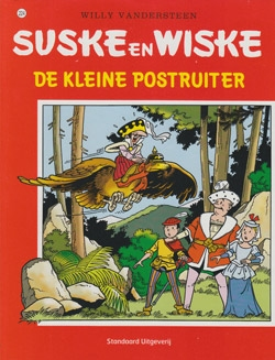 Suske en Wiske softcover nummer: 224. Oude cover.