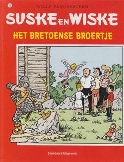 Suske en Wiske softcover nummer: 192. Oude cover.