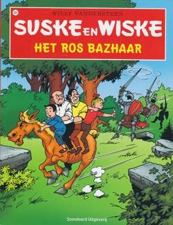 Suske en Wiske softcover nummer: 151. Hertekende cover.