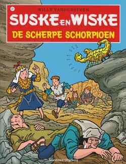 Suske en Wiske softcover nummer: 231. Hertekende cover.