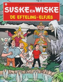 Suske en Wiske softcover nummer: 168. Hertekende cover.