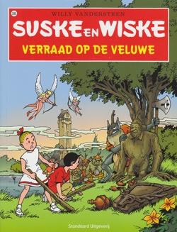 Suske en Wiske softcover nummer: 285. Hertekende cover.