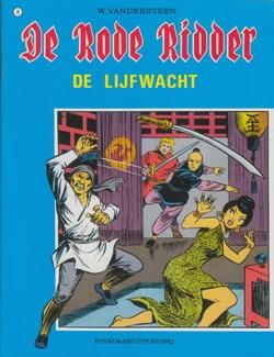 De Rode Ridder softcover nummer: 71. (VUM herdruk).