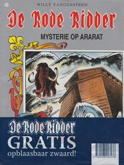 De Rode Ridder softcover nummer: 151 + Zwaard.