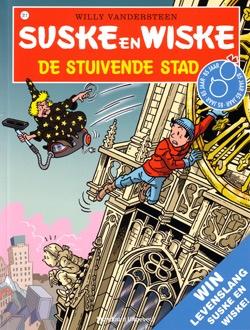 Suske en Wiske softcover nummer: 311. Hertekende cover.
