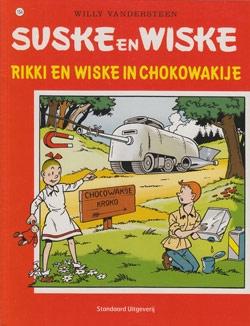 Suske en Wiske softcover nummer: 154. Oude cover.