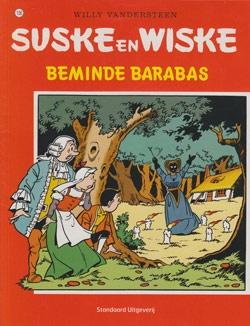 Suske en Wiske softcover nummer: 156. Oude cover.