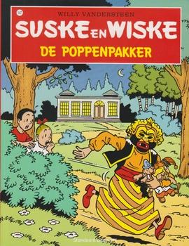 Suske en Wiske softcover nummer: 147. Hertekende cover.
