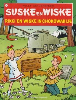 Suske en Wiske softcover nummer: 154. Hertekende cover.