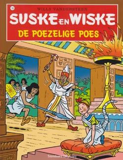 Suske en Wiske softcover nummer: 155. Hertekende cover.