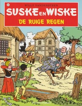 Suske en Wiske softcover nummer: 203. Hertekende cover.