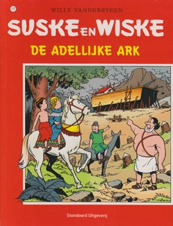 Suske en Wiske softcover nummer: 177. Oude cover.