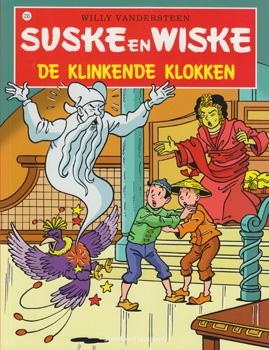 Suske en Wiske softcover nummer: 233. Hertekende cover.