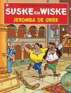 Suske en Wiske softcover nummer: 72. Hertekende cover.
