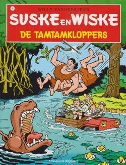 Suske en Wiske softcover nummer: 88. Hertekende cover.