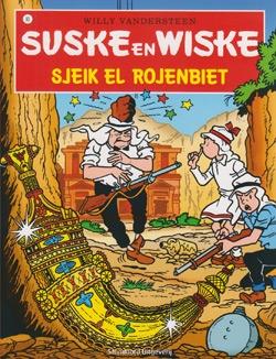 Suske en Wiske softcover nummer: 90. Hertekende cover.