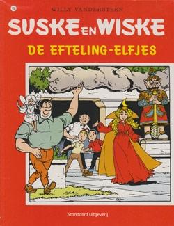 Suske en Wiske softcover nummer: 168. Oude cover.