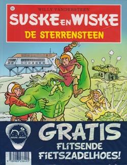 Suske en Wiske softcover nummer: 302 + Fietszadelhoes