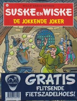 Suske en Wiske softcover nummer: 304 + Fietszadelhoes