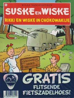 Suske en Wiske softcover nummer: 154 + Fietszadelhoes