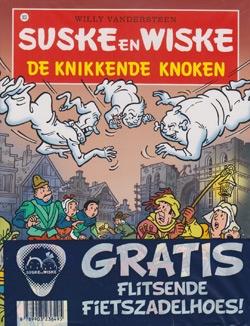Suske en Wiske softcover nummer: 303 + Fietszadelhoes