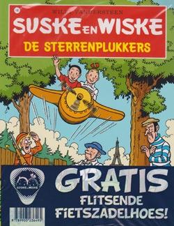 Suske en Wiske softcover nummer: 146 + Fietszadelhoes