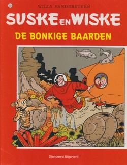 Suske en Wiske softcover nummer: 206. Oude cover.