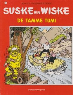 Suske en Wiske softcover nummer: 199. Oude cover.