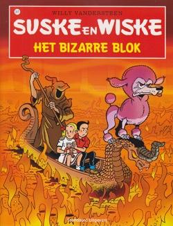 Suske en Wiske softcover nummer: 317. Hertekende cover.