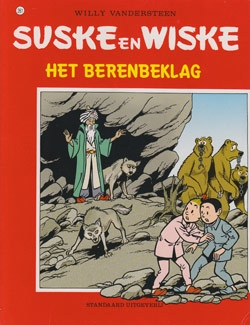 Suske en Wiske softcover nummer: 261. Oude cover.
