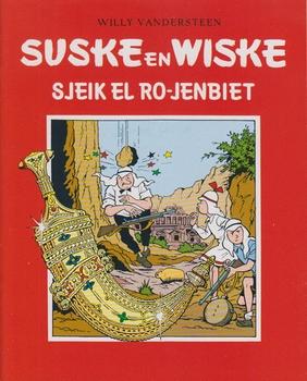 Suske en Wiske softcover VUM kranten uitgave NR: 49, 2005