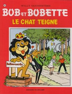 Bob et Bobette Franstalige softcover nummer 205.