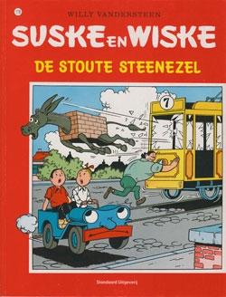 Suske en Wiske softcover nummer: 178. Oude cover.