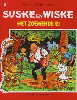 Suske en Wiske softcover nummer: 73. Oude cover.