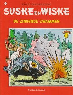 Suske en Wiske softcover nummer: 110. Oude cover.