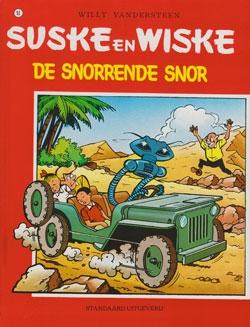 Suske en Wiske softcover nummer: 93. Oude cover.