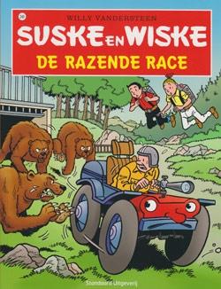 Suske en Wiske softcover nummer: 249. Hertekende cover.