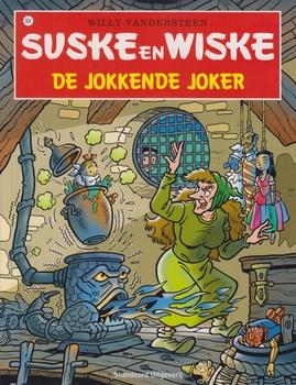 Suske en Wiske softcover nummer: 304. Hertekende cover.