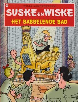 Suske en Wiske softcover nummer: 299. Hertekende cover.