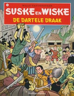 Suske en Wiske softcover nummer: 301. Hertekende cover.