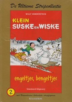 Klein Suske en Wiske De ultieme stripcollectie nummer 2.