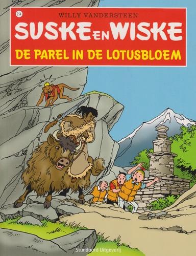 Suske en Wiske softcover nummer: 214. Hertekende cover.