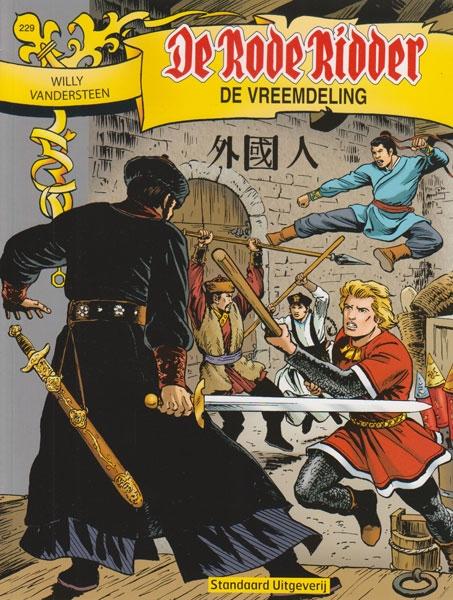 De Rode Ridder softcover nummer: 229.
