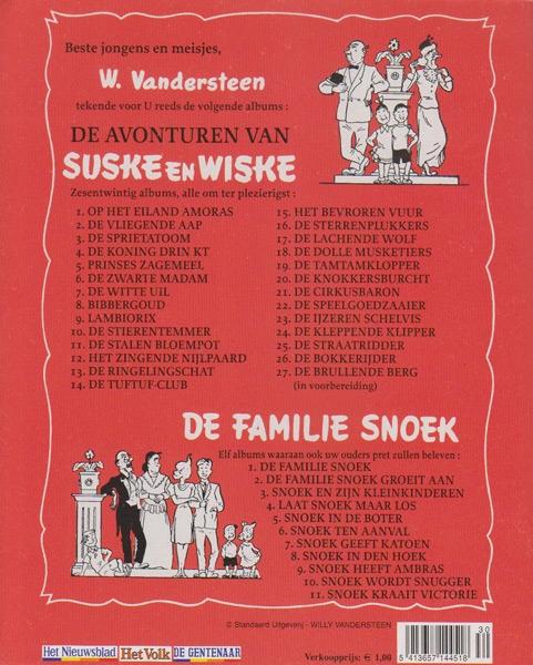 Suske en Wiske softcover VUM kranten uitgave NR: 26, 2005