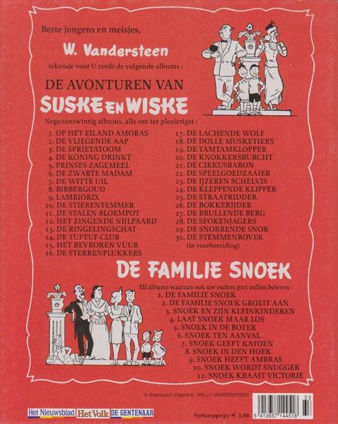 Suske en Wiske softcover VUM kranten uitgave NR: 29, 2005