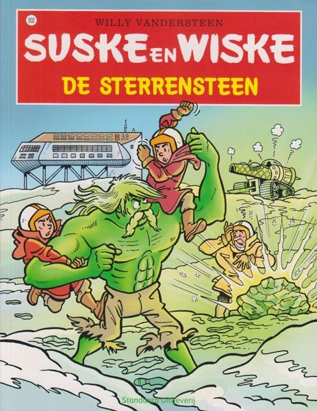 Suske en Wiske softcover nummer: 302. Hertekende cover.
