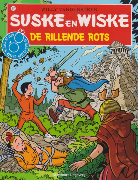 Suske en Wiske softcover nummer: 307. Hertekende cover.